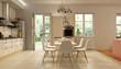 Modern house interior - 187491445