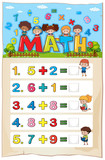 Addition worksheet template for young children
