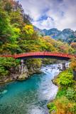 Shinkyo Bridge Japan