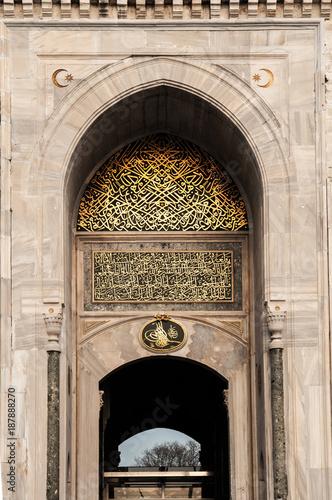 Foto Murales Beautiful Facade of Topkapi palace gate, Istanbul