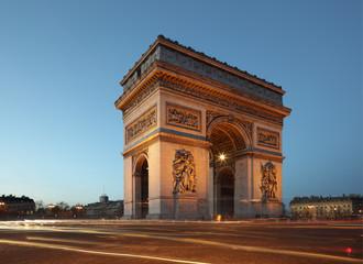 Arc de Triomphe night, Paris