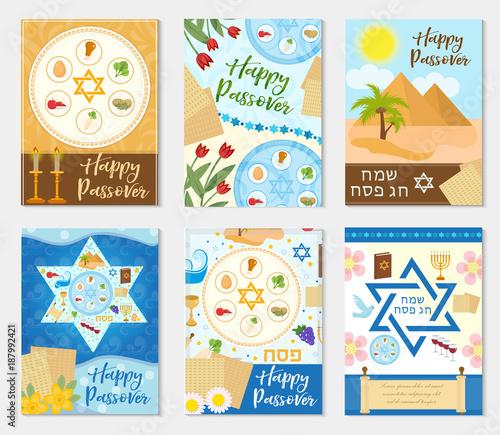 Passover set poster invitation flyer greeting card pesach passover set poster invitation flyer greeting card pesach template for your design m4hsunfo