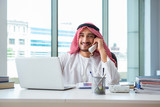 Arab businessman working in the office - 188089889