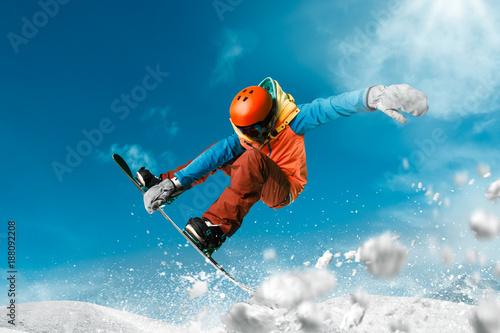 Snowboarding © Артур Дидык