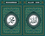 Allah & Muhammad Arabic Calligraphy with Floral Ornament - 188160836