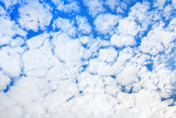summer landscape from blue sky with white clouds