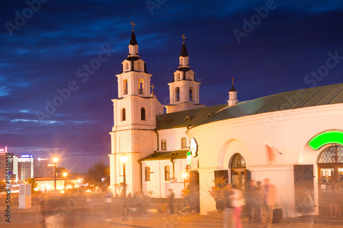 Foto Murales Cathedral of Holy Spirit in Minsk