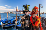 Colorful carnival masks at a traditional festival in Venice, Italy - 188595876