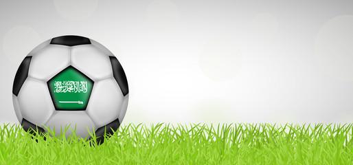 Fußballwiese - Fußball Saudi Arabien