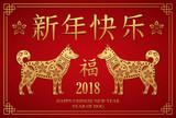 Happy chinese new ye...