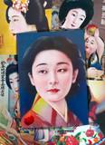 Collage di antiche stampe popolari giapponesi vintage con ragazze in kimono