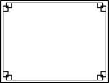 Black and White Decorative Line Border Frame - 188863401