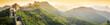 Leinwanddruck Bild - The Great Wall of China