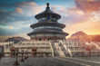 Temple of Heaven - temple and monastery