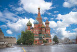 St. Basil's Cathedral - 189011401