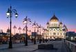 Москва. Храм Христа Спасителя. После заката