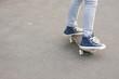 skateboard legs ride - 189195818