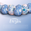 Stylish Happy Easter background