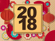 Happy Chinese New Year 2018 Vector Design, paper art flowers And Text design and Chinese Lantern lamp in red and gold, On Chinese Pattern Background.