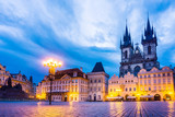 PRAGUE, CZECH REPUBLIC - July 25, 2017 : Old Town Square in Prague, Czech Republic. July 25, 2017 in PRAGUE