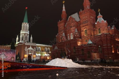Fotobehang Moskou Historical museum