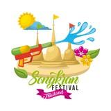 songkran festival thailand water fighter sunny day vector illustration - 189533283