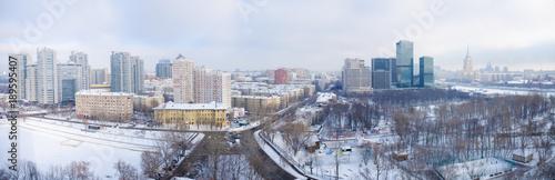 Fotobehang Moskou Moscow City