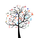 Creative tree with Arabic Islamic calligraphy symbols vector illustration. Education, creative writing, school concept - 189610895
