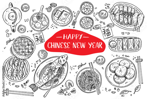 Hand Drawn Lucky Chinese Food On New Year Vector Illustration