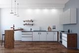 Modern kitchen interior - 189938854