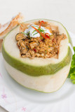 Steamed fish with curry paste in coconut. - 190062084