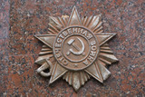 Order of the Patriotic War in St. on a wooden. Close up - 190204861