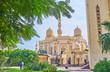 The garden of mosque complex, Alexandria, Egypt