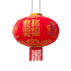Chinese traditional festival red lantern isolated on white.Thetexts on lantern means 'gold and jade fill the hall' and 'rich and good fortune', mostly festival blessings in Chinese Spring festival.