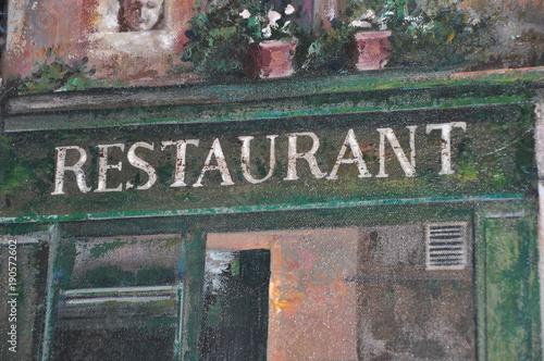 Restaurant - 190572602