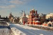 Beautiful winter landscape with a view of the old part of the city with temples..