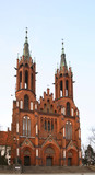 Cathedral Basilica of Assumption of Blessed Virgin Mary in Bialystok. Poland - 190788246