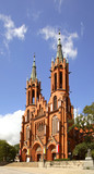 Cathedral Basilica of Assumption of Blessed Virgin Mary in Bialystok. Poland - 190788267