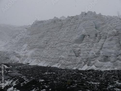 Papiers peints Vieux rose Glacier de Pastoruri à Huaraz dans la Cordillère des Andes au Pérou
