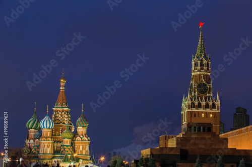 Staande foto Moskou Moscou