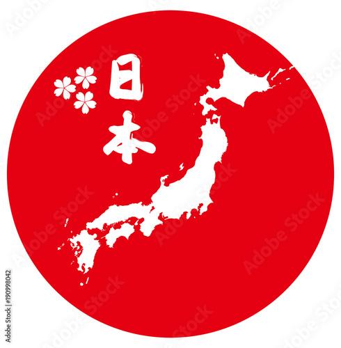Fotobehang Rood traf. 日本地図と日の丸