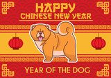 Chinese new year design with chow chow dog - 191059033