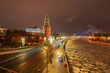 View of night Moscow city, the Kremlin, Moscow river with festive decorations.
