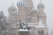 Saint Basil Cathedral in Moscow during a snowstorm.