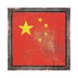 Old China flag