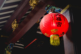 Chinese lantern at Thian Hock Keng Temple in Singapore - 191209084