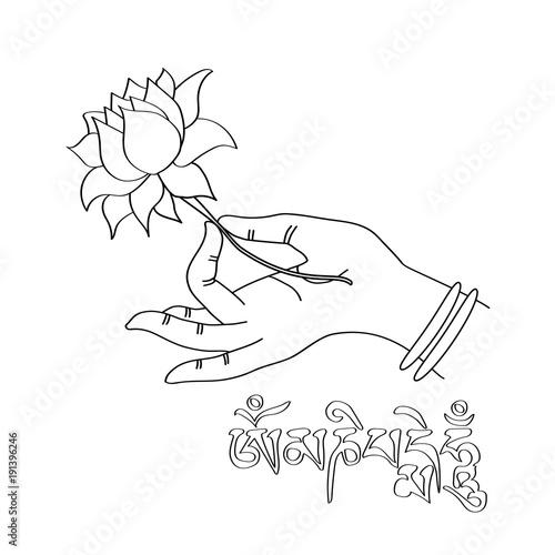 Hand drawn hand of buddah with lotus flower and sanskrit mantra om hand drawn hand of buddah with lotus flower and sanskrit mantra om mani padme hum mightylinksfo