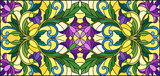 Illustration in stained glass style with abstract  swirls,purple flowers and leaves  on a yellow  background,horizontal orientation - 191474446