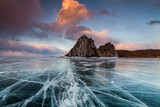 Colorful sunset over the crystal ice of Baikal lake - 191475436