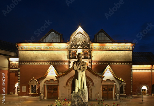 Staande foto Moskou State Tretyakov Gallery in Moscow. Russia